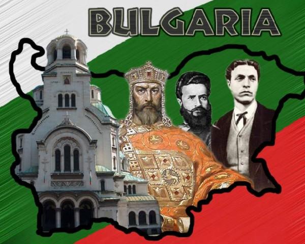 fête nationale bulgare